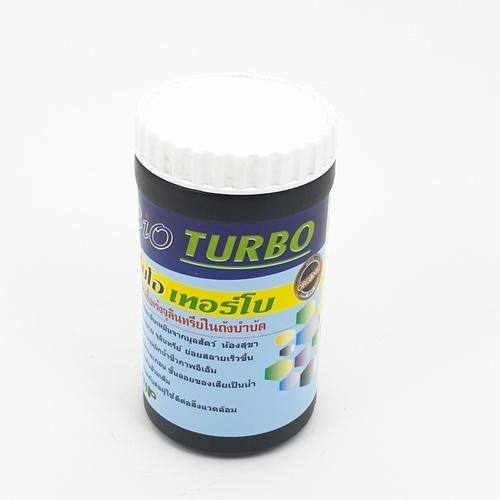 NP ไบโอ เทอร์โบ NP Bio Turbo น้ำเงิน-ฟ้า