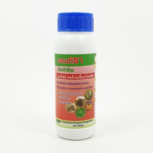 NP แอนติรา เอนไซม์ ต่อต้าน กำจัดเชื้อราโรคพืช NP AntiRa เขียว-ส้ม