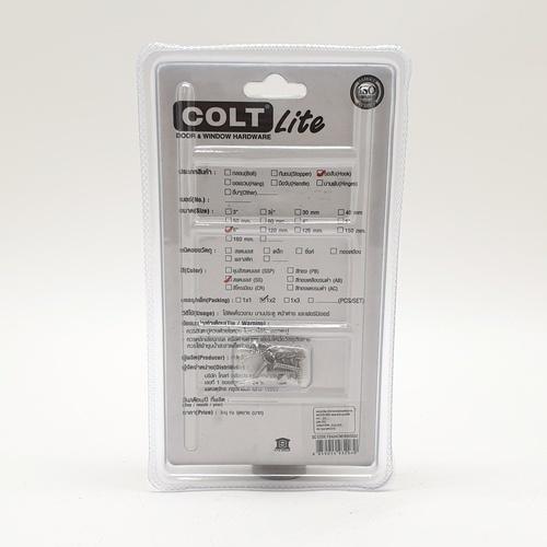 COLT ขอสับ  LITE #016 6 SS (2อัน/แผง) สีโครเมี่ยม