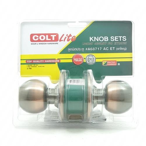 COLT ลูกบิดประตู COLT LITE #A68717 AC รุ่นแผง (ฝาใหญ่) ลูกบิดประตู COLT LITE #A68717 AC รุ่นแผง (ฝาใหญ่) สีน้ำตาลอ่อน
