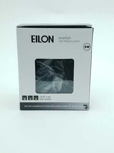 EILON แทรคไลท์หน้าแปดเหลี่ยมพร้อมหลอดขั้ว GU5.3 ปรับได้ 3 แสง ขนาด 5W YZG49-AR-3065 สีดำ