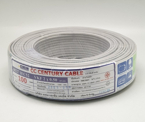 CENTURY สายไฟ  VKF 60227 IEC 52 2 x 0.5 SQ.MM. 100ม. เทา สีเทา