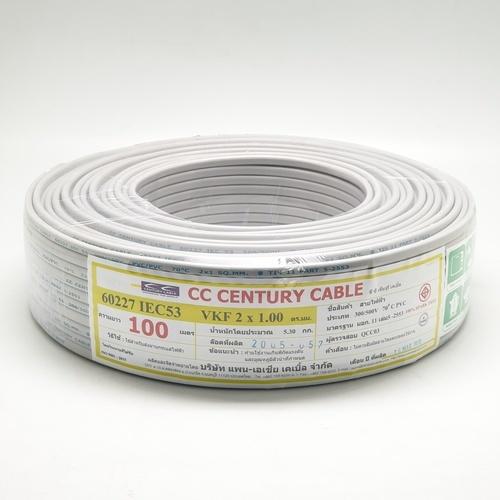 CENTURY สายไฟ 100 ม. VKF 60227 IEC 53 2 x 1.0 SQ.MM. สีเทา