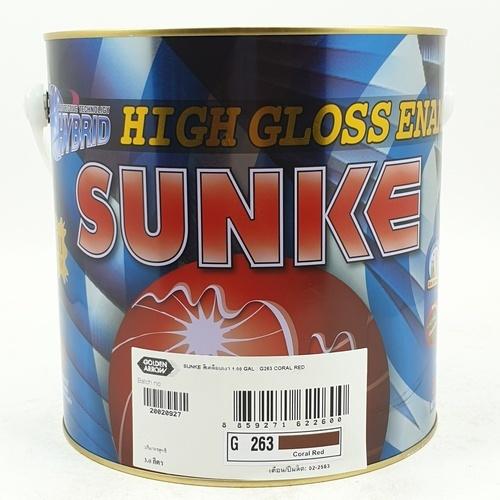 SUNKE สีเคลือบเงา G263 สีน้ำตาลเข้ม