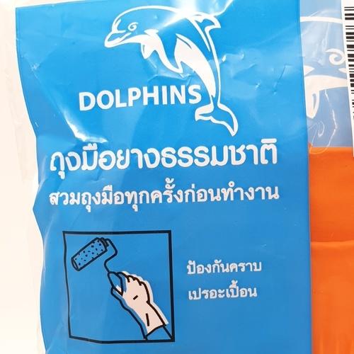 ปลาโลมา ถุงมือยาง HM-O-S สีส้ม