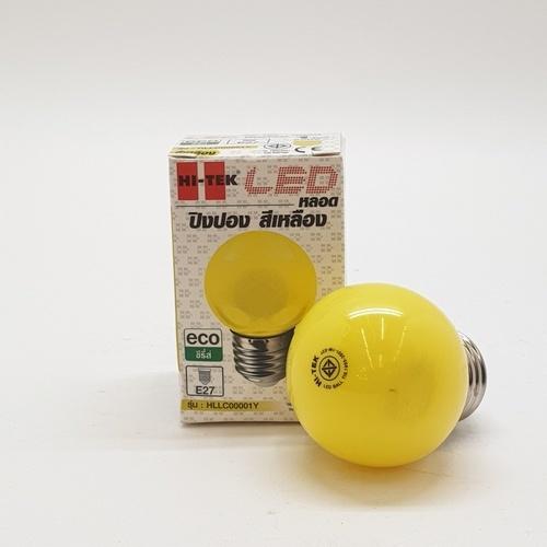 HI-TEK หลอดปิงปอง 1W. E27 HLLC00001Y สีเหลือง