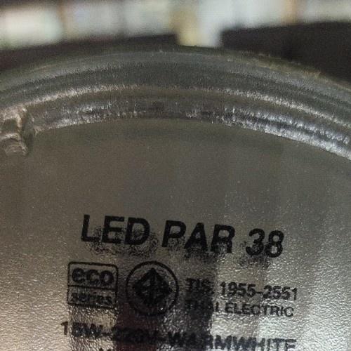 HI-TEK หลอดพาร์38แอลอีดี15วัตต์แบบกระจกแสงนวล ขั้วเกลียว HLLPG1538W