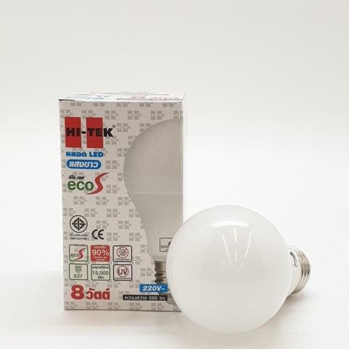 HI-TEK หลอดไฟ LED อีโค่เอสE27 8 วัตต์ แสงขาว
