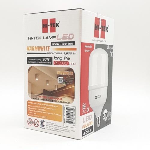 HI-TEK หลอดแอลอีดีทรงที50วัตต์ ขั้วเกลียวมาตรฐาน แสงนวล HLLET2750W สีขาว