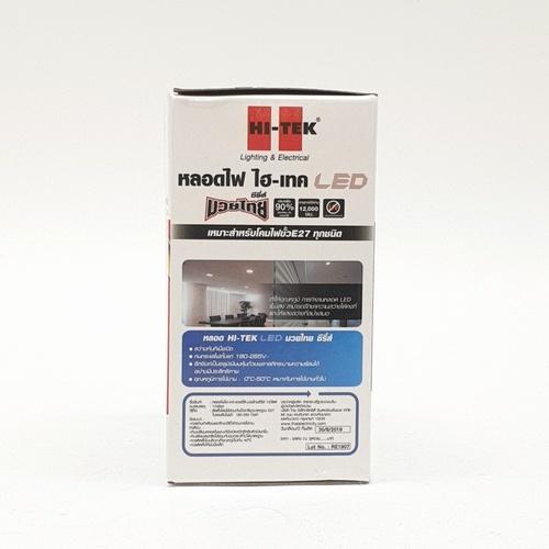 HI-TEK หลอด LED มวยไทย  Series ขั้วเกลียว E2710W แสงขาว HLLM27010D