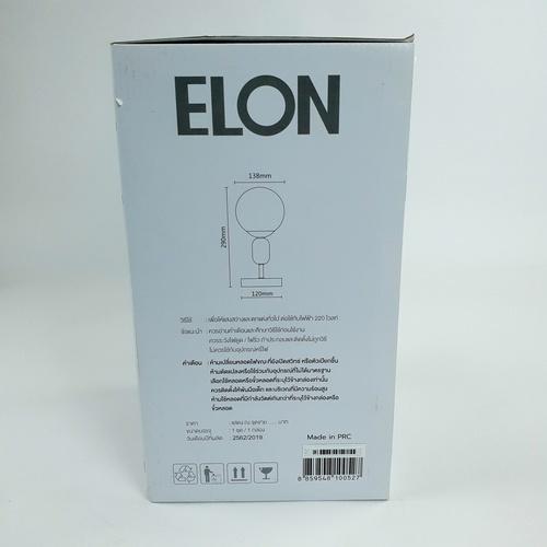 ELON โคมไฟตั้งโต๊ะ Modern MT603561-1C สีเทา