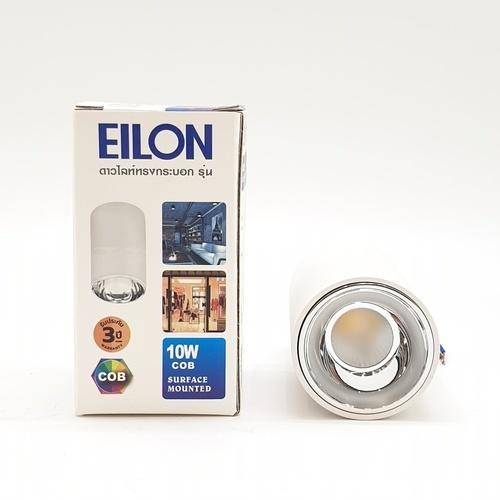 EILON ดาวไลท์แอลอีดีทาวเวอร์  OC-SMCOB-A 10W สีขาว