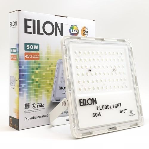 EILON โคมฟลัดไลท์แอลอีดี เดย์ไลท์ JDL-TGDLS--50W