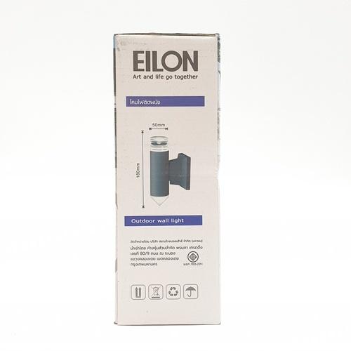 EILON โคมไฟผนังโมเดิร์น  SZ-2362 กันน้ำ IP65 3W  สีเทา