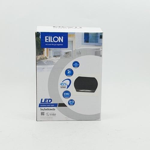 EILON โคมไฟผนังโมเดิร์น กันน้ำ IP65 3W*2 SZ-2746