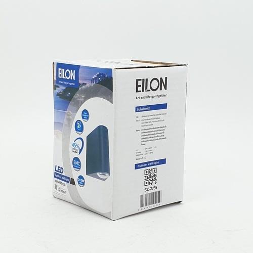EILON โคมไฟผนังโมเดิร์น  กันน้ำ IP65 3W   SZ-2785