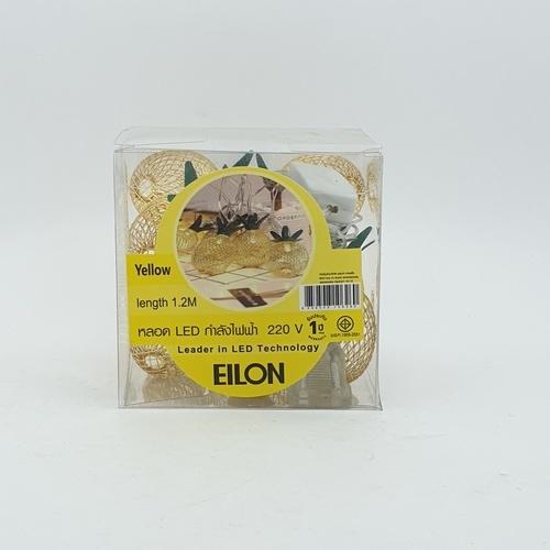 EILON ไฟเทศกาล   JRD-13 สีเหลือง