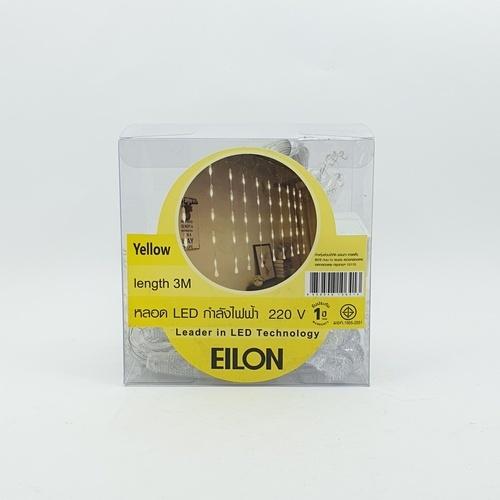EILON  ไฟเทศกาล    JRD-28  สีเหลือง