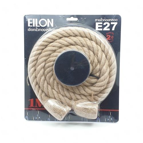 EILON ขั้วห้อยสายไฟ แบบเชือก ยาว 100 ซม. GY-38