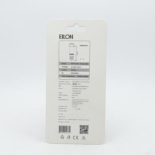 EILON EILON หลอดไฟ LED 5W-Silver E14  ขาว