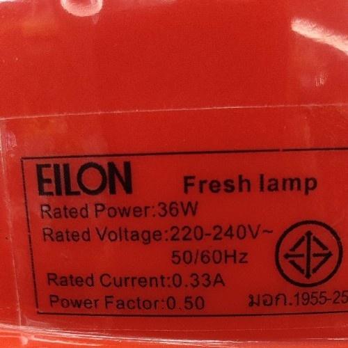 EILON EILON โคมไฟส่องอาหารสด 36W E04 (สีแดง) E04 (สีแดง) สีแดง