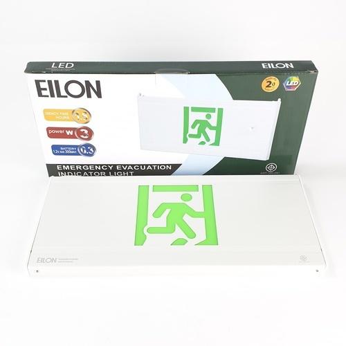 EILON ป้ายไฟฉุกเฉิน LED ทางออก B3-A-EXIT สีขาว