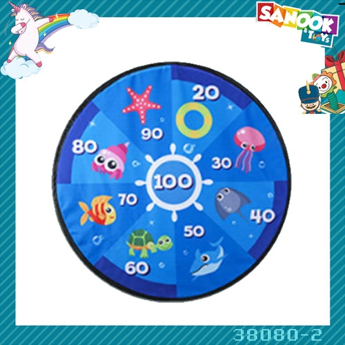 Sanook&Toys แป้นปาเป้าลูกบอลลายสัตว์ทะเล พร้อมบอล 5 ลูก #38080-2 (42x9x38ซม.) คละสี
