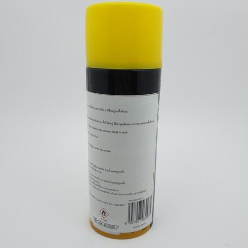 3M ผลิตภัณฑ์ลบคราบยางมะตอยและคราบกาว  PN9886