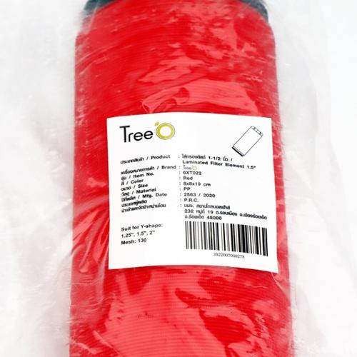 Tree O ไส้กรองดิสก์ ขนาด 1-1/2 นิ้ว  6XT022