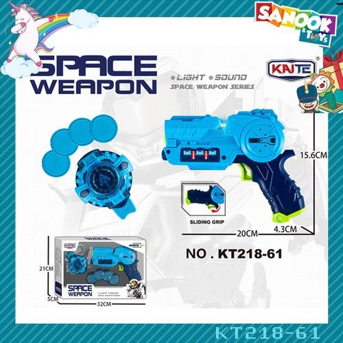 Sanook&Toys ชุดปืนนักรบอวกาศ #KT218-61 (32x5x21 ซม.) คละสี