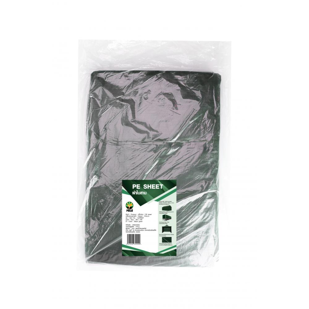 POLLO ผ้าใบสาน PE ขนาด  2Yx 3M สีดำเขียว