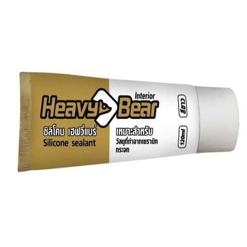 Heavy bear ซิลิโคน เฮฟวี่แบร์  HVB-SLC01 สีขาว