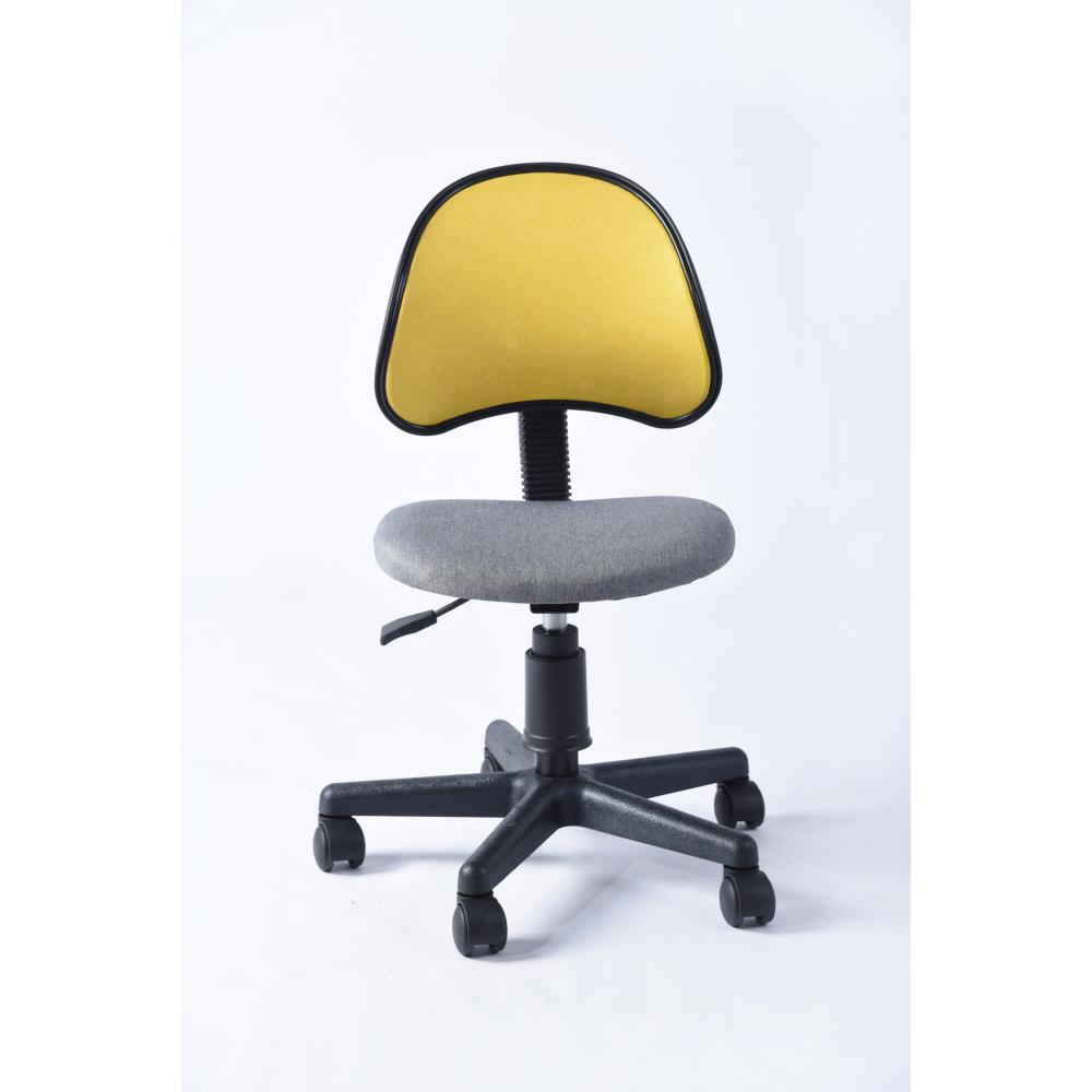 SMITH เก้าอี้สำนักงาน ขนาด 40x48x80ซม. สีเหลือง-เทา KARIN