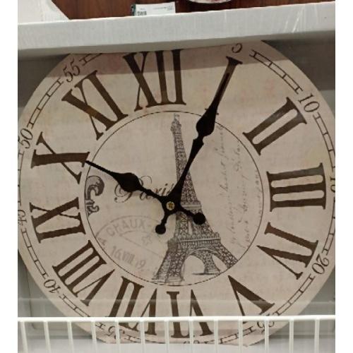 Love My Home นาฬิกาแขวน  MDF 12นิ้ว  AR30-8