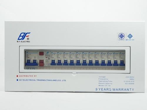 BF เครื่องตัดไฟอัตโนมัติ12ช่อง 63A PSL 12Way 63A  ขาว
