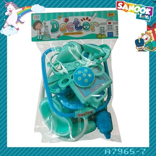 Sanook&Toys ชุดคุณหมอหนุ่ม #A7965-7 (21x7x2 ซม.) คละสี