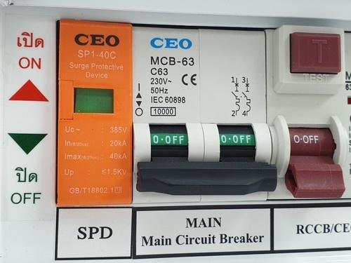 CEO เครื่องตัดไฟฟ้า 63A 7 ช่อง รุ่นป้องกันฟ้าผ่า  SPD