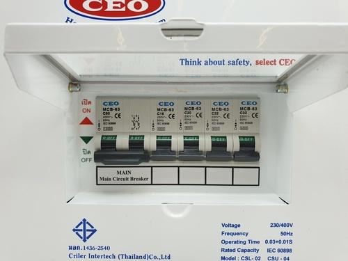 CEO คอนซูเมอร์ยูนิต 4 ช่อง (สำเร็จรูป 63A) CSU 4w-63A CEO