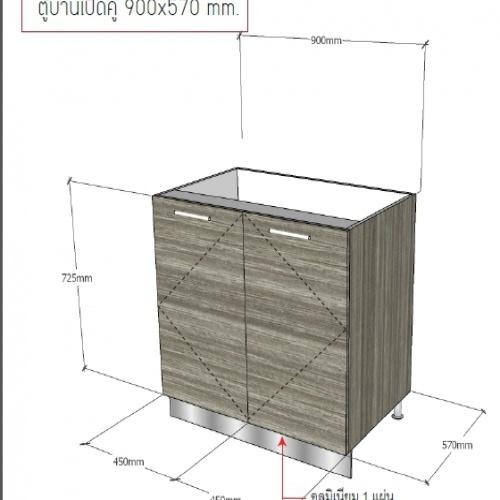 LAVAREDO ตู้ DIY บานเปิดคู่ 900 x 570 mm.  LW106-Foresta Teak สีสัก
