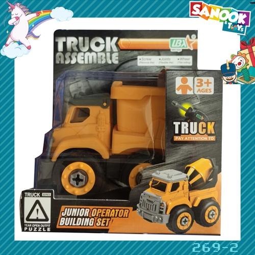 Sanook&Toys ของเล่นรถบรรทุกก่อสร้างDIY #269-2 (9.7x16x14ซม.) สีเหลือง