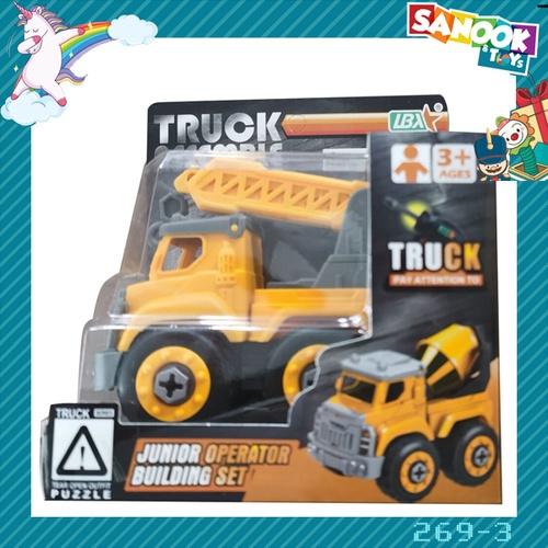 Sanook&Toys ของเล่นรถยกก่อสร้าง DIY #269-3 (9.7x16x14ซม.) สีเหลือง