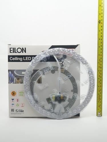 EILON หลอดแอลอีดี Magnet Super Lens 32W