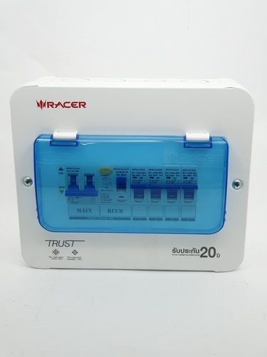 RACER ตู้คอนซูเมอร์เซ็ทสำเร็จ  4 ช่อง(M50A)+กันดูด Consumer Unit Premium Set 4 ช่อง(M50A)+กันดูด สีขาว