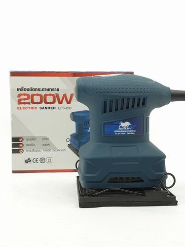 BISON เครื่องขัดกระดาษทราย 200W   EPS-200 สีเขียว
