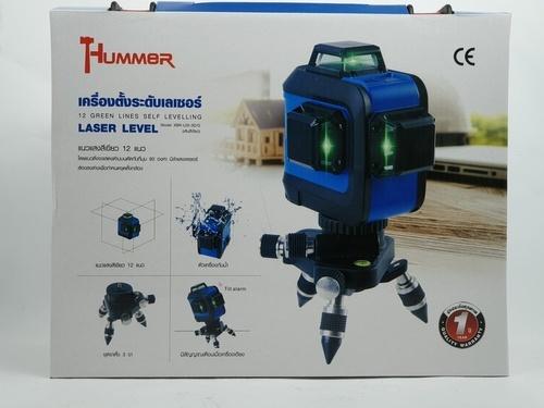 HUMMER เครื่องตั้งระดับเลเซอร์ (เส้นสีเขียว) รุ่น XBR-L05-3D/G