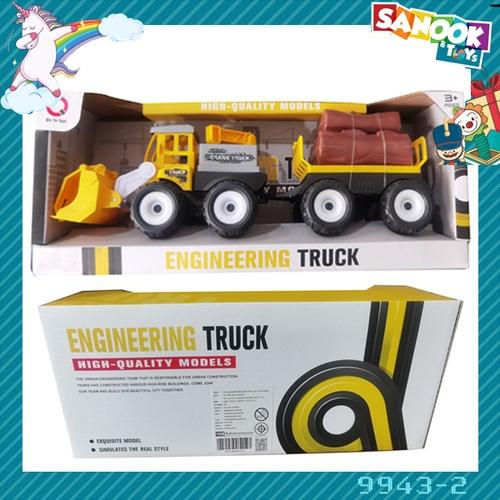Sanook&Toys ของเล่นรถตักก่อสร้างขนท่อนไม้ #9943-2 (31x13x8.5ซม.) สีเหลือง