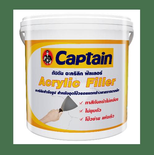 CAPTAIN สีโป๊วอะครีลิคฟิลเลอร์กัปตัน #WHITE  1 กล. สีขาว