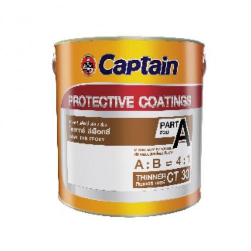CAPTAIN สีโคลทาร์อีพ๊อกซี่สีดำ  # 0C111 ส่วนเอ 1 GL สีดำ