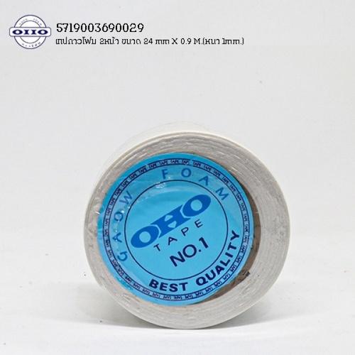 OHO เทปโฟมขาว 24มม.x0.9เมตร Foam 101