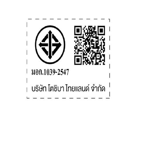 TOSHIBA หม้อหุงข้าวอุ่นทิพย์ 1 ลิตร RC-T10JA (B) สีฟ้า